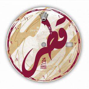 Qatar Dial Only by Ahmed Al-Maadheed