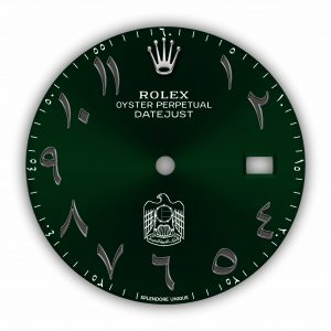 UAE Green DJ41 Dial Only