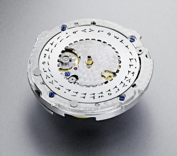 DateJust 41 Date wheel - Custom Hindi Arabic