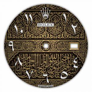 Mecca DJ41 Dial